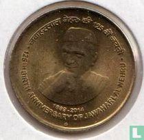 """India 5 rupees 2014 """"125th Birth Anniversary of Jawaharlal Nehru"""""""