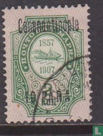 Levant (B) Constantinople