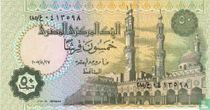 Egypte 50 Piastres 27/08/2007