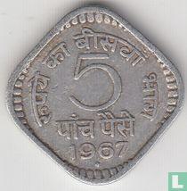 India 5 paise 1967 (Bombay/Mumbai, type 1, big 5)