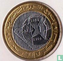 """Algeria 50 dinars 1994 """"40th anniversary of Revolution"""""""