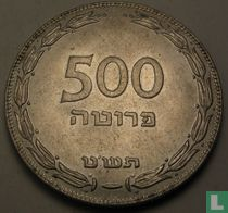 Israël 500 prutah 1949 (JE5709)