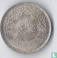 "Ägypten 1 Pound 1976 (AH1396) ""Reopening of Suez Canal"""