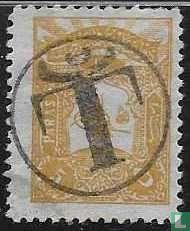 Tughra Abdul Hamid II