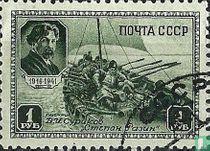 Vasili Soerikov