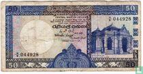 Ceylon 50 roepies 1982