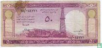 Saoedi-Arabië 50 Riyals 1961