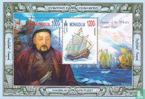 Fleet of Kublai Khan