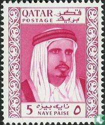 Sjeik Ahmad bin Ali al-Thani