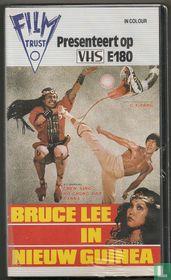 Bruce Lee in Nieuw Guinea