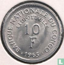 Congo-Kinshasa 10 francs 1965 (type 1)