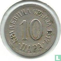 Servië 10 para 1917