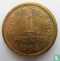 India 1 paisa 1963 (Hyderabad)