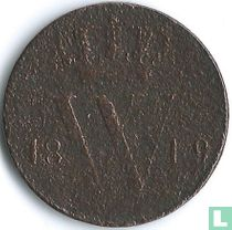Netherlands ½ cent 1819 (Caduceus)
