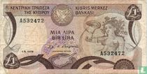 Cyprus 1 Pound 1979