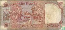 India 10 Rupees (P88d)