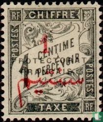 French postage due stamps with overprint