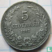 Bulgarije 5 stotinki 1917