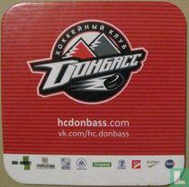 Ice hockey club Donbass