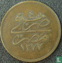 Ägypten 10 Para 1863 (1277-4)