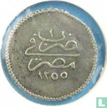 Ägypten 20 Para 1839 (1255/1)