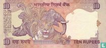 India 10 Rupees 1996 (N)