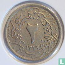 Ägypten 2/10 Qirsh 1912 H (Jahr 1327-4)