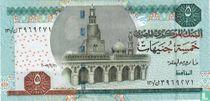 Egypte 5 Pounds 2007, 21 februari