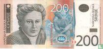 Servië 200 Dinara 2011
