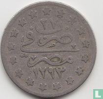 Ägypten 1 Qirsh 1901 (1293-27)