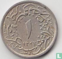 Egypte 1/10 Qirsh 1914 (Jahr 1327-6)