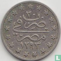 Ägypten 1 Qirsh 1904 (1293-30)