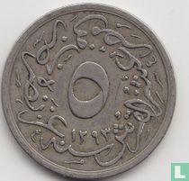 Ägypten 5/10 Qirsh 1884 (1293-10)