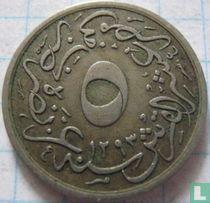 Ägypten 5/10 Qirsh 1903 (Jahr 1293/29)