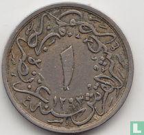 Ägypten 1/10 Qirsh 1907 (1293-33)