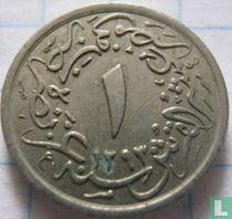Egype. 1/10 Qirsh 1901 (1293-27)