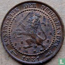 Nederland 1 cent 1881