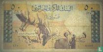 Algerije 50 Dinars 1964