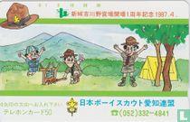 Shinshiro Camp site