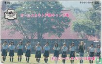 Togakushi Camp, Girl Scouts of Japan