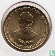 """India 5 rupees 2014 (Mumbai) """"175th Birth Anniversary of Jamshetji Nusserwanji Tata"""""""