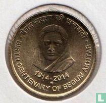 "India 5 rupees 2014 (Mumbai) ""Birth Centenary of Begum Akhtar"""
