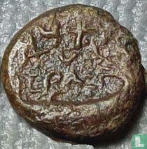 Tyre, Phoenicia  AE20 (jaar 238) 112-113 CE