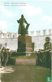 Ivan Fedorov