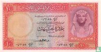 Egypte 10 Pounds 1958