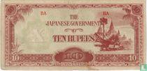 Birma 10 Rupees ND (1942-44)