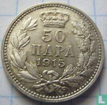 Servië 50 para 1915 (met naam - muntslag)