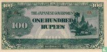Birma 100 Rupees ND (1944)