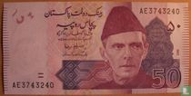 Pakistan 50 Rupees 2009