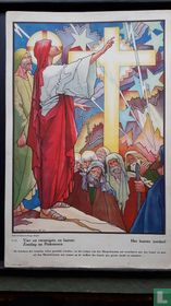 Four and twentieth and last Sunday after Pentecost